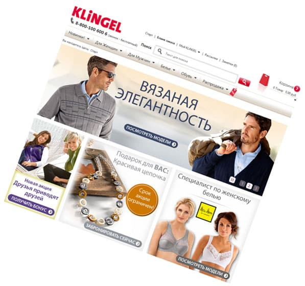 KLINGEL.de / International Shop-Content (russisch, deutsch)